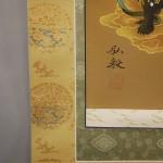 0141 13 Buddhas Painting / Hiroki Usui 007