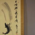 0146 Koi Fish (Carp) Shooting up a Waterfall Painting / Kakushou Kametani 006