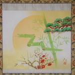 0156 Auspicious Snake Painting / Katō Tomo 002