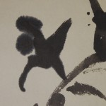 0157 Dream Calligraphy / Kakushou Kametani 003