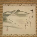 0159 Ants Painting & Calligraphy / Katsunobu Kawahito & Kakushou Kametani 002