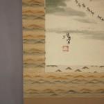0159 Ants Painting & Calligraphy / Katsunobu Kawahito & Kakushou Kametani 007