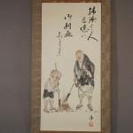 0160 Gotoku Painting / Katsunobu Kawahito 002