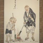 0160 Gotoku Painting / Katsunobu Kawahito 005