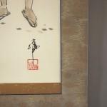 0160 Gotoku Painting / Katsunobu Kawahito 007