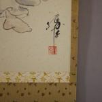 0161 Gourd and Catfish Painting / Katsunobu Kawahito 007