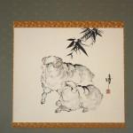 0162 Sheep Painting / Katsunobu Kawahito 002