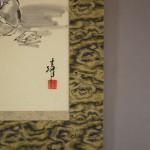 0163 Ryoukan: Teishinni Painting / Katsunobu Kawahito 007
