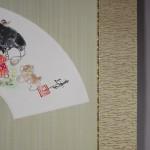 0164 Ryoukan: Gathering Flowers Painting / Katsunobu Kawahito 007