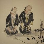 0165 Ryoukan: Calligraphy Painting / Katsunobu Kawahito 005