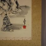 0165 Ryoukan: Calligraphy Painting / Katsunobu Kawahito 007