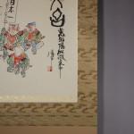 0166 Momotarou Painting / Katsunobu Kawahito 006