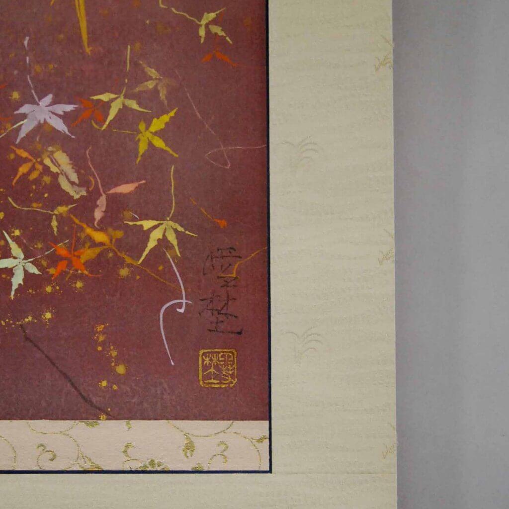 0110 Autumn Leaves Painting / Yukino Sakamoto 007