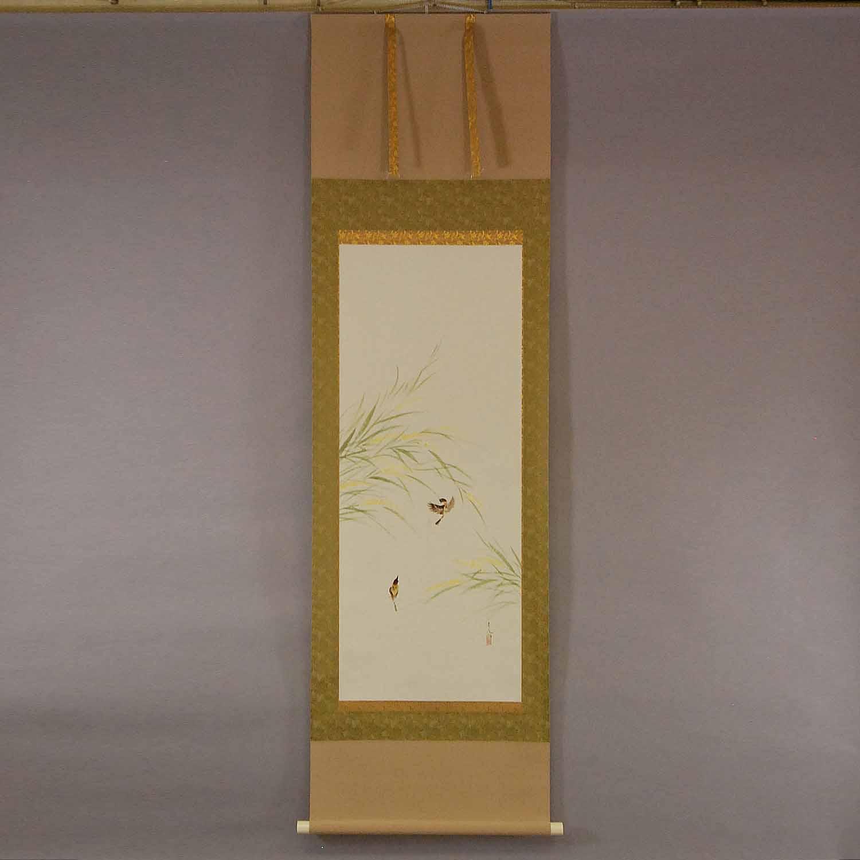 Golden Ears of Rice / Seika Tatsumoto