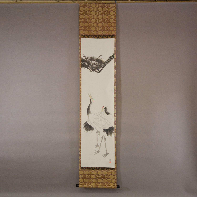 Pine Tree and Cranes / Hideki Miyamae