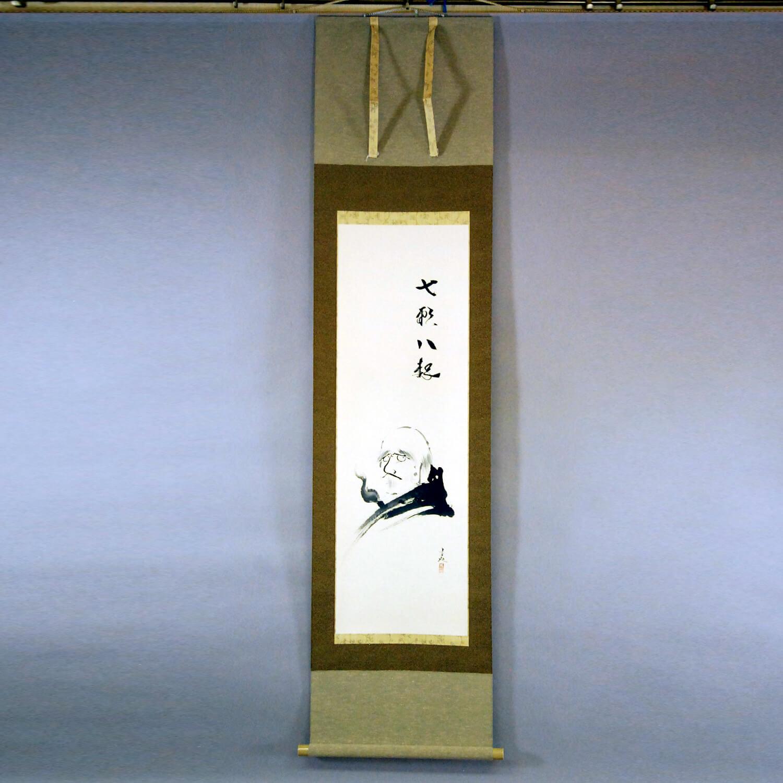 Bodhidharma / Seika Tatsumoto