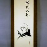 0136 Bodhidharma Painting / Seika Tatsumoto 002