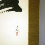 0136 Bodhidharma Painting / Seika Tatsumoto 007