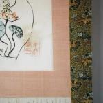 0138 Avalokitesvara: Lotus Painting / Koushou Shimizu 007