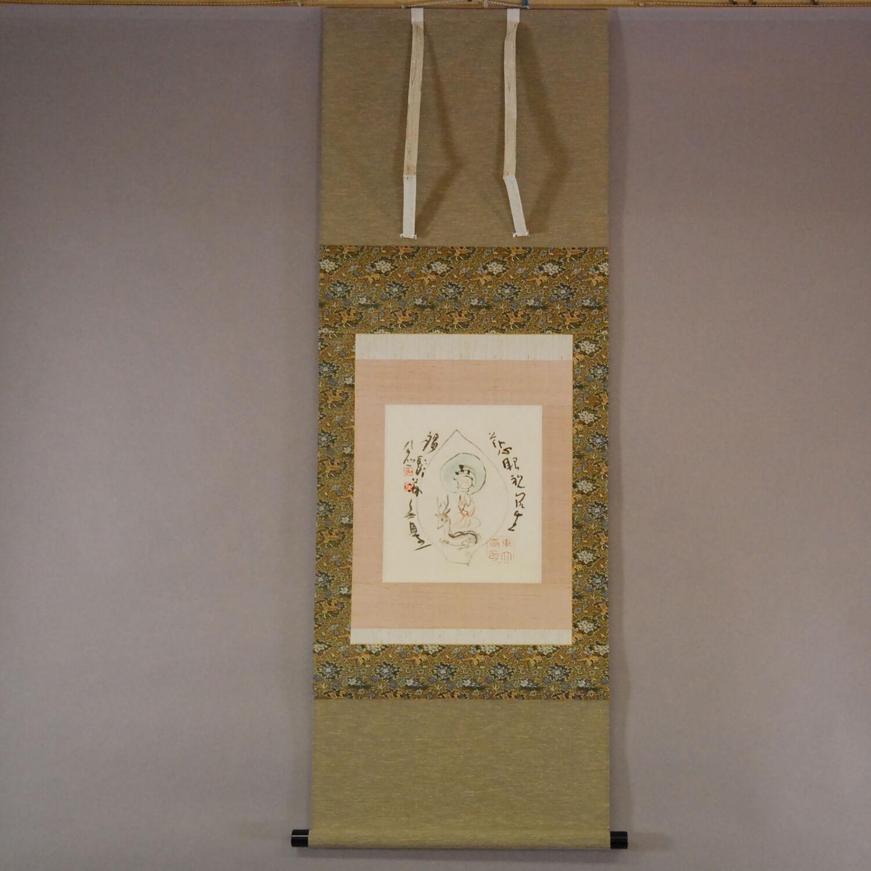Avalokitesvara: Deer / Koushou Shimizu