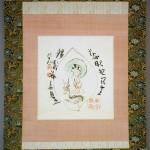 0139 Avalokitesvara: Deer Painting / Koushou Shimizu 002