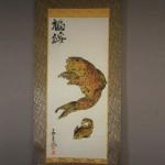 0148 Koi Fish (Carp) Painting / Yasuo Tadami 002