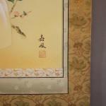"0150 ""Tachibina"" Dolls Painting / Kahou Sakakibara 007"