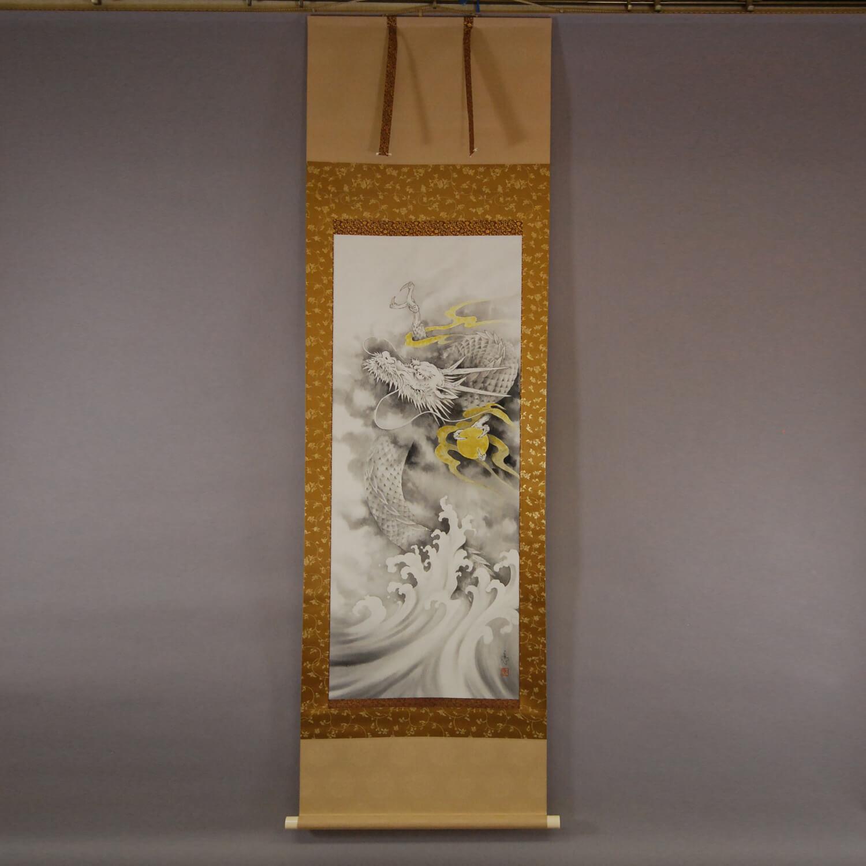 Japanese Dragon / Ikkei Shimada