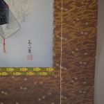 0168 Noh: Kakitsubata Painting / Seibi Saitou 007