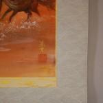 0169 Horses Painting / Kahou Sakurai 007