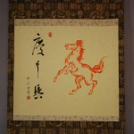 0170 Red Horse Painting / Myoujun Shiozawa 002