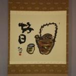 0174 Good Day Painting / Seiichi Hisamatsu 002