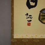 0174 Good Day Painting / Seiichi Hisamatsu 007