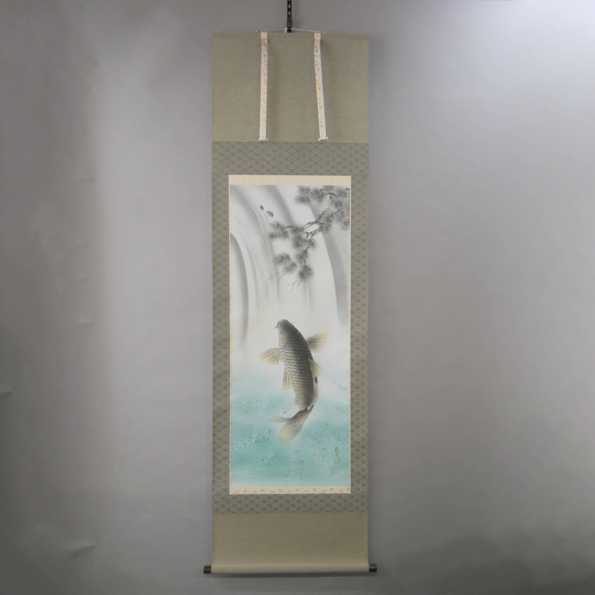 Koi Fish Shooting up a Waterfall / Shūgetsu Kawai