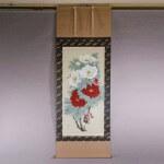 b0006 Peonies / Haruki Wakabayashi 001