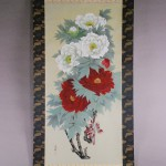 b0006 Peonies / Haruki Wakabayashi 002