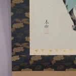 b0006 Peonies / Haruki Wakabayashi 007