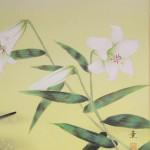b0008 Lilies Painting / Kaoru Nakagawaji 004