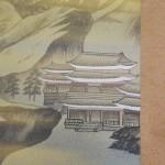 b0012 Mt. Hourai / Kouyou Usui 005