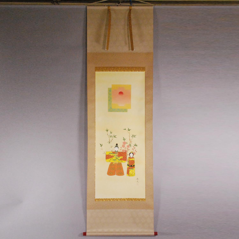 Hina Dolls in Standing Poses / Shunkou Masuda