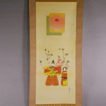 b0018 Hina Dolls in Standing Poses / Shunkou Masuda 002