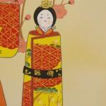 b0018 Hina Dolls in Standing Poses / Shunkou Masuda 006