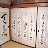 fusuma001