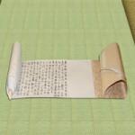 Makimono Scroll Picture