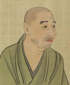 Maruyama Shijou