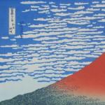 Ukiyo-e Kakejiku Hokusai Katsushika South Wind, Clear Sky (Red Mt. Fuji) picture005