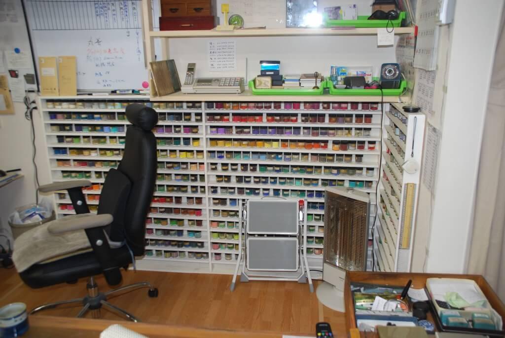 Atelier of Tomo Katou