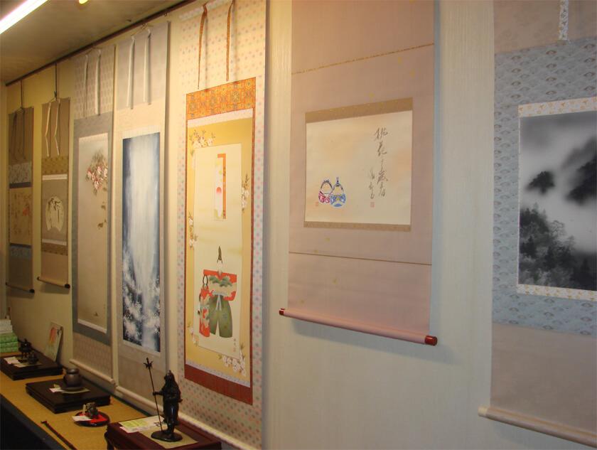 ART NOMURA Shop View