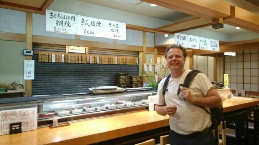 Masuda-ya sushi restaurant 001