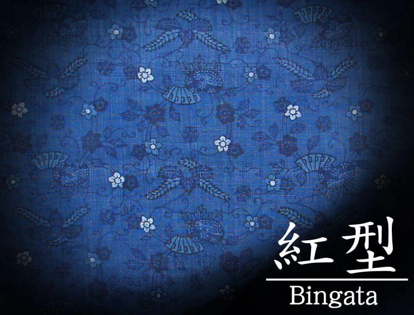 Ryūkyū Bingata kakejiku mount Okinawa